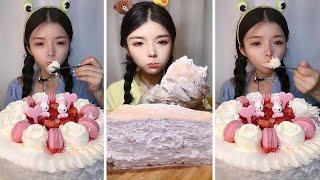 Eat icecream Chinese food eati…