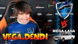 🔴VEGA.DENDI В МАТЧЕ НА ВЫЛЕТ С DOTA Summit 9 | Vega vs Mega-Lada BTS Summer Cup