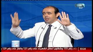 الدكتور   الابتسامة المثالية  مع الدكتور ايمن نور الدين مصطفى