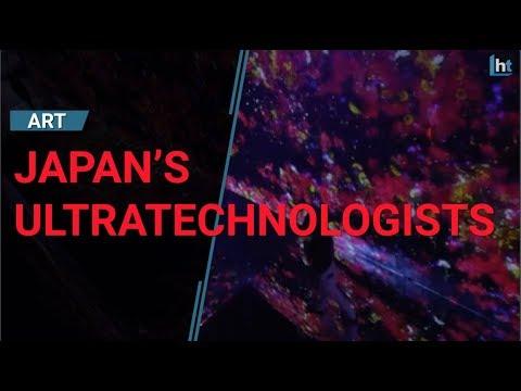 "Japan's ""ultratechnologists"" open digital art museum"