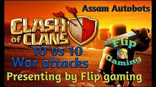 CLASH OF CLANS: 10 VS 10 WAR ATTACKS