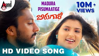 kannada melody songs