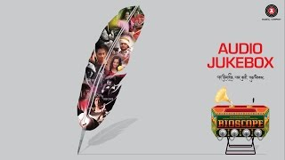 Bioscope Audio Jukebox | Sandeep Khare, Mangesh Desai, Veena Jamkar & others