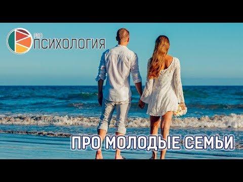 Mix - RASA - Молодым