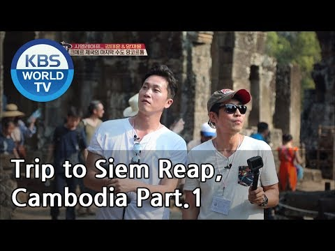 Trip To Siem Reap & Cambodia, Tomb Raiders Tour Part.1[Battle Trip/2019.04.07]