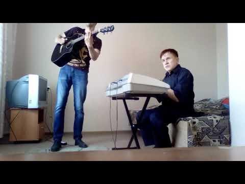 Дмитрий Перов и Раф Минеев - Бумажный самолётик (Импровизация)