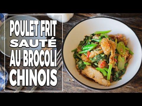 poulet-frit-sauté-au-brocoli-chinois---recette-facile---le-riz-jaune