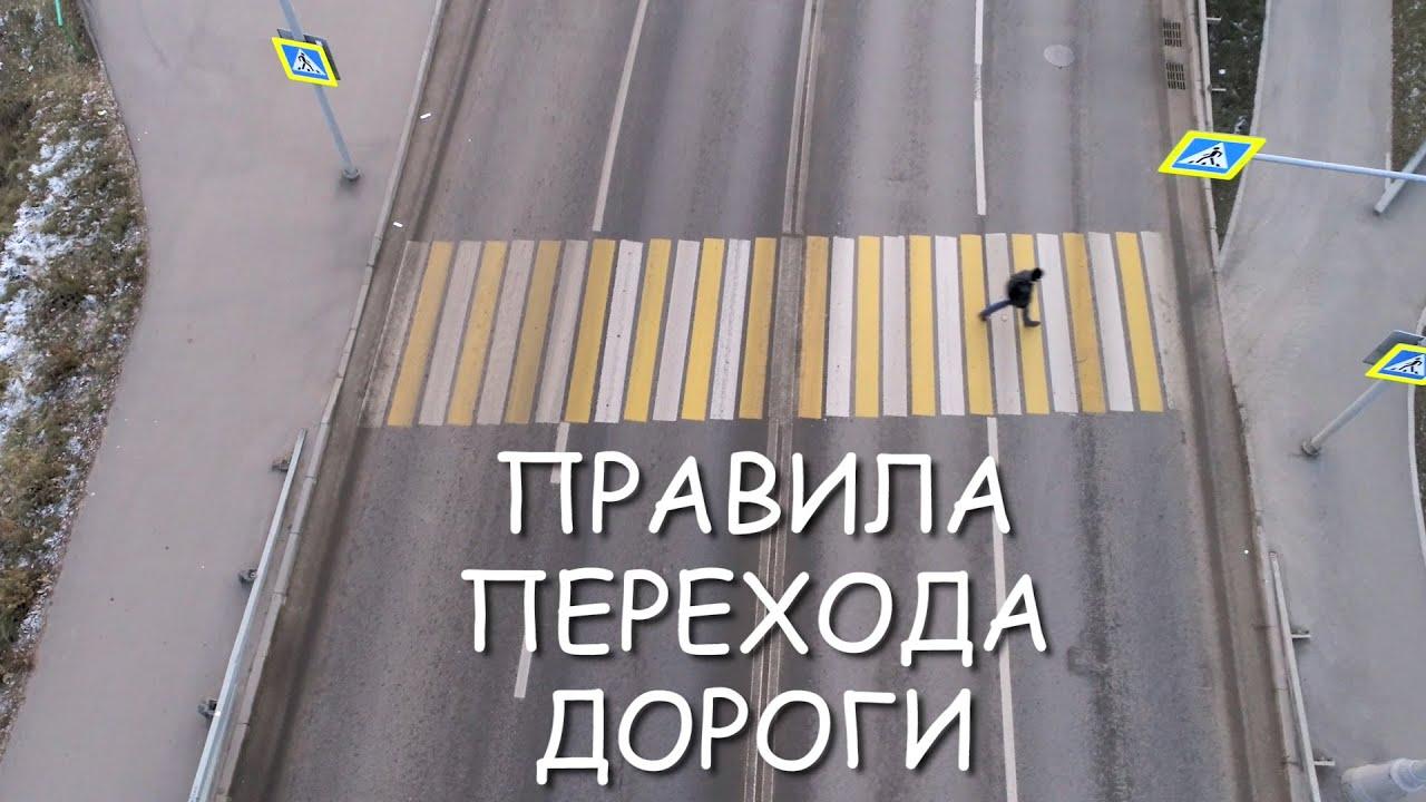 Травматизм при дорожно-транспортных происшествиях