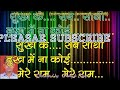 Sukh Ke Sab Saathi Sad Bhajan Mix Dj Deepu   biharidjmp3   youtube