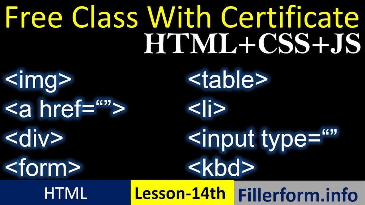 14th -Web development free course  html form design   web development free course with certificate