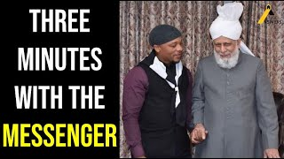 Emotional Convert Story to Islam Ahmadiyya : Three Minutes With the Messenger