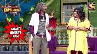 Dr. Gulati Insults Nani - The Kapil Sharma Show