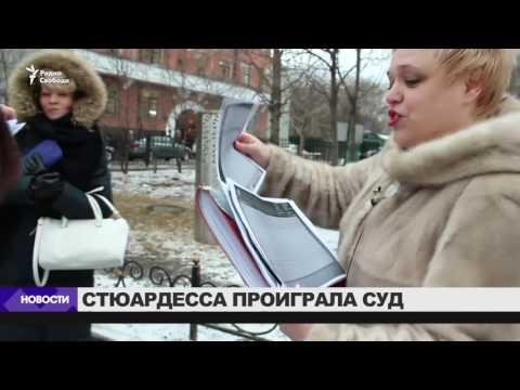 ПЕНСИЯ ДЛЯ БОРТПРОВОДНИКОВ  2017