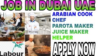 Job in Dubai | chef job in Dubai | arbian cook job in UAE | Juice maker| cold drink maker | helper