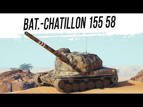 Bat.-Chatillon 155 58 - барабан чудес