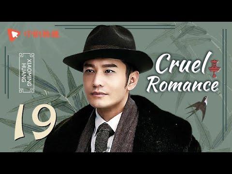 Cruel Romance - Episode 19(English sub) [Joe Chen, Huang Xiaoming]