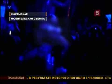 туалете в клуба порно ночного