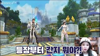 [오크: 전쟁의서막] BJ 이설과 함께!6