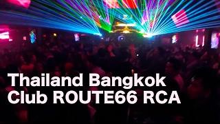 Route 66 Club Rca Bangkok / 2017