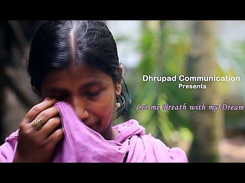 "Jury Award: ""Child Marriage: Let Me Breathe with my Dream"" – Novera Hasan Nikkon, 20, Bangladesh"