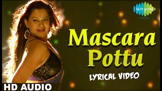 Mascara | Vijay Antony | Salim | மஸ்காரா - சலீம் | Tamil | Lyrical Video | HD Song