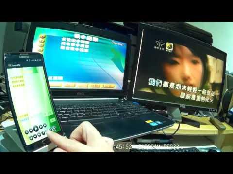 Swan KTV Demo