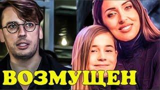 Максим Галкин возмущен победой дочери Алсу в шоу «Голос Дети»!