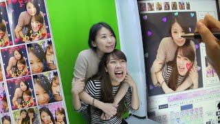 Japanese Photo Sticker Booths: Purikura Adventure ★ ONLY in JAPAN(Forget the selfie! It's time to discover the Japanese Purikura Photo Sticker Booths. It's hard to compete with the almighty smart phone these days, but the purikura ..., 2016-03-15T22:34:42.000Z)