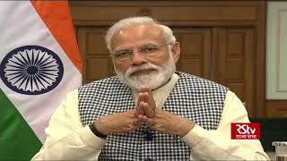 PM Modi and Bangladeshi PM jointly unveil several projects in Bangladesh