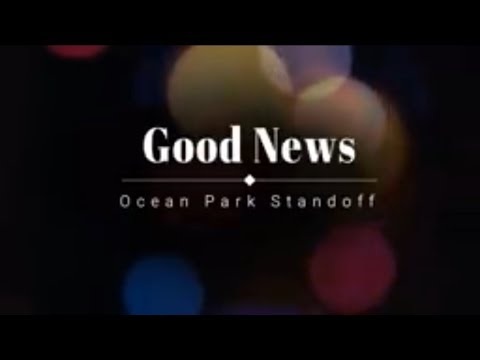 Ocean Park Standoff - Good News (Lyrics) [HD] [HQ]