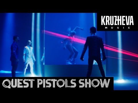 preview Quest Pistols Show - Пришелец from youtube