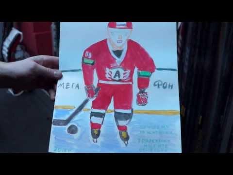 Юный болельщик Егор нарисовал Никиту Трямкина