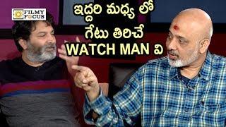 Trivikram and Ramjogayya Shastri Funny Conversation || Ala Vaikuntapuram Lo Songs