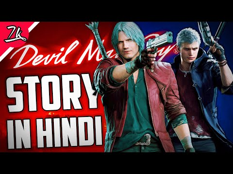 Devil May Cry Storyline So far in Hindi