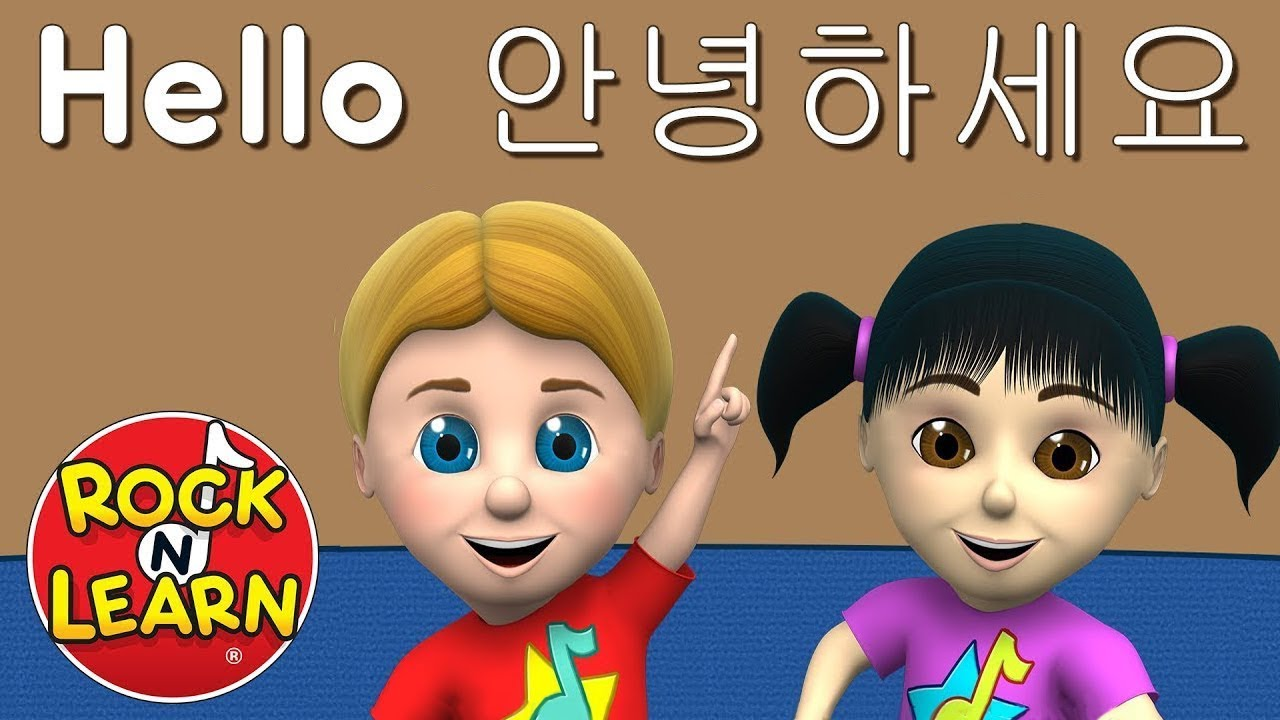 Learn Korean for Kids - Numbers, Colors & More - YouTubeKorean Toddler Youtube
