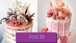 Топ 10 удивительных украшений тортов от профессионалов