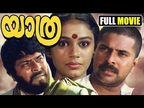 Malayalam full movie Yathra   Malayalam Super Hit Full Movie HD   Mammootty,Shobhana