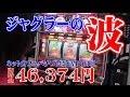 ネットカフェパチプロ生活17日目~目指せガチンコ100万円~【パチコミTV】人気番組
