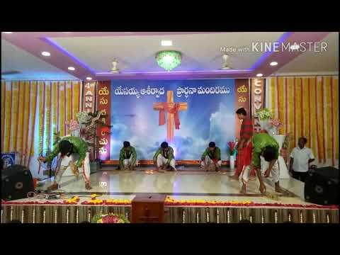Chudu Chudu Thamuda Dance Song