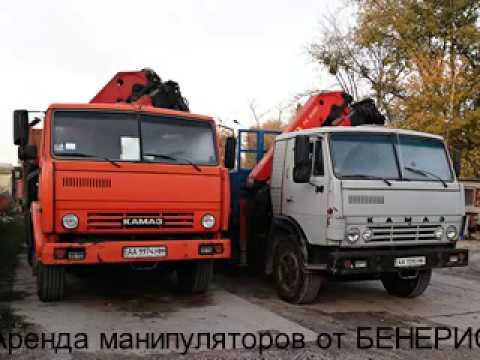 Аренда и услуги кран манипулятора Киев 2019