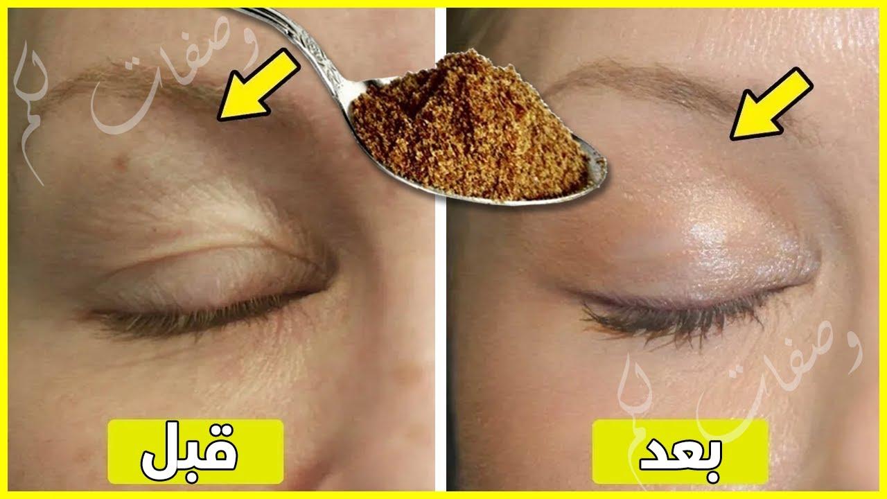 ثلات وصفات طبيعية قوية🌹لشد ورفع الجفون وعلاج  الإنتفاخ تحت العين وصفات سحرية تخلصك من ترهلات الجفون