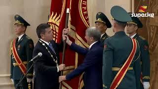 Алмазбек Атамбаевге Ак Шумкар өзгөчө белгиси бериле элек