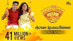 Oru Adaar Love   Aarum Kaanaathinnen Song Video   Vineeth Sreenivasan   Shaan Rahman   Omar Lulu  HD