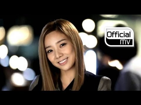 Geeks, So you(긱스, 소유)(SISTAR) _ Officially missing you, too MV