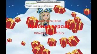 новогодний клип  Coca-Cola/Coca-Cola channel