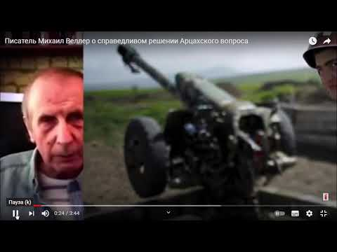 Армянским лоббистам и экспертам:Веллер:история Армении?Затулин в панике?Олюнина-РПЦ?Бошян о голубых?