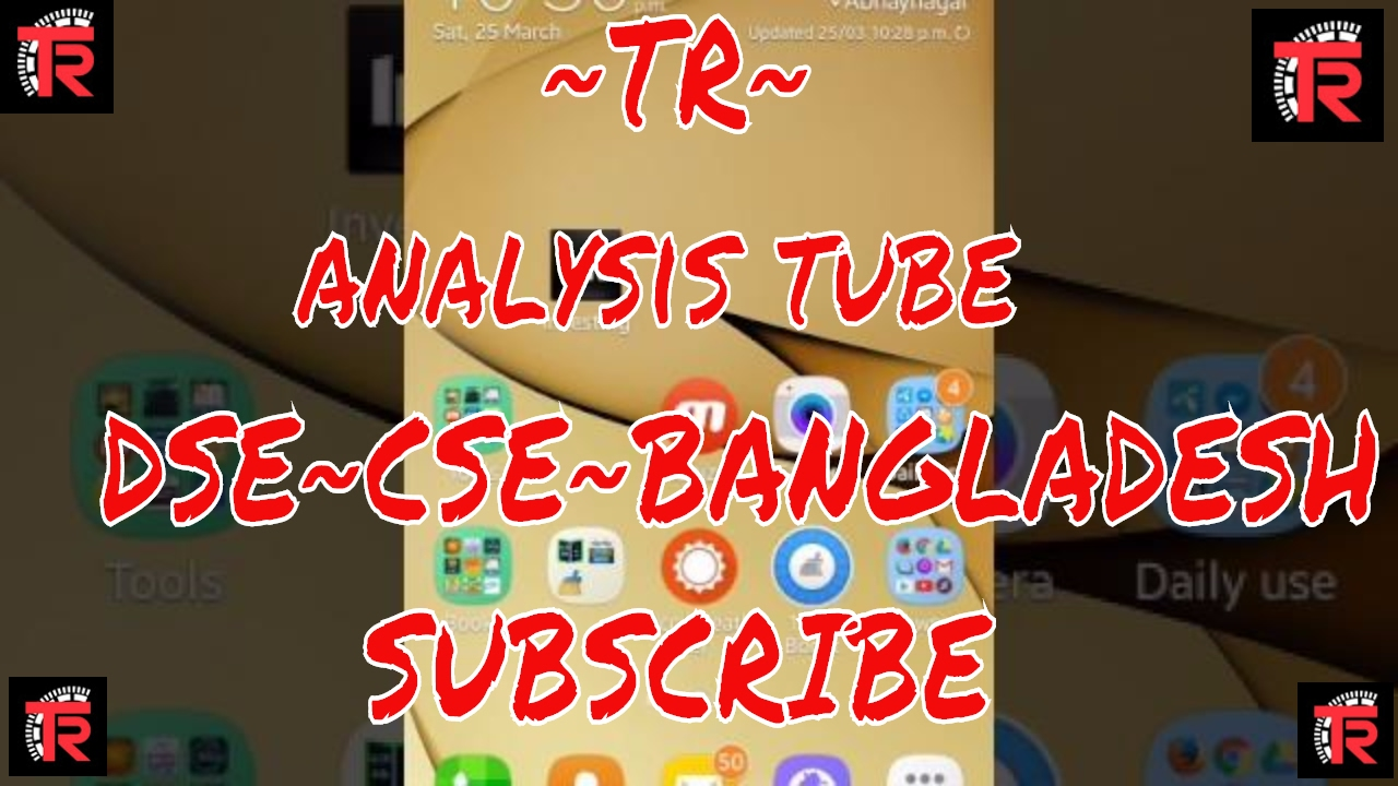 Investing Analysis software review in Bangla by TR for DSE and CSE  Bangladesh stock market