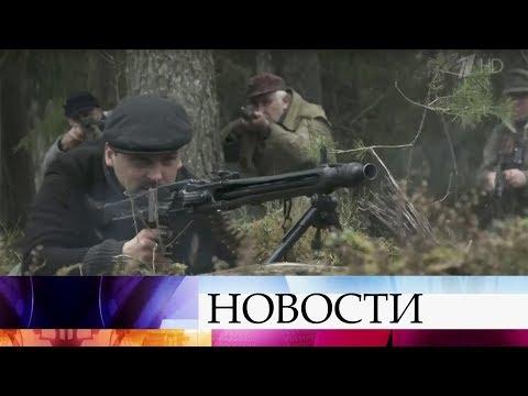 Дипломатов возмутило видео НАТО о «лесных братьях» //