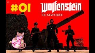 FPS【Wolfenstein: The New Order】をLIVE実況 初のLIVE実況です。 次回...