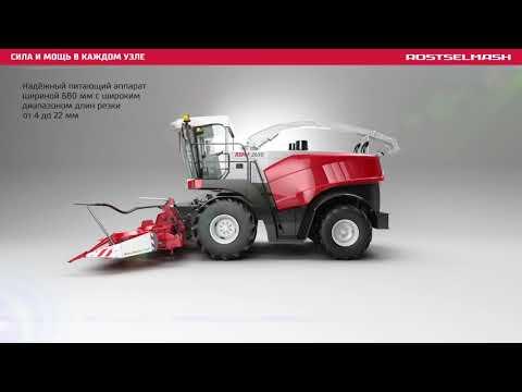Экспресс-презентация новинки - кормоуборочного комбайна RSM F 2650
